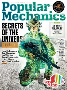 popular-mechanics-usa-july-august-2015