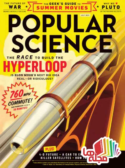 popular-science-usa-july-2015