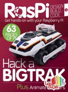 raspi-magazine-issue-5