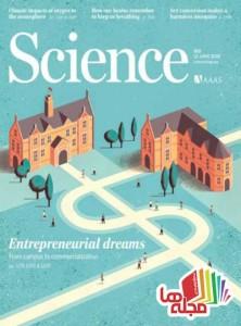 science-12-june-2015