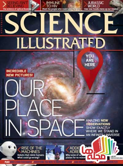 science-illustrated-issue-37-2015