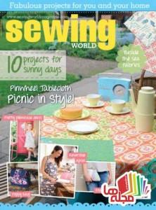 sewing-world-july-2015