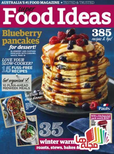 super-food-ideas-july-2015