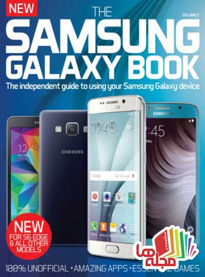 the-samsung-galaxy-book-volume-5-2015