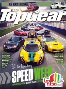 top-gear-uk-july-2015