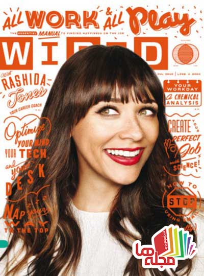 wired-usa-july-2015
