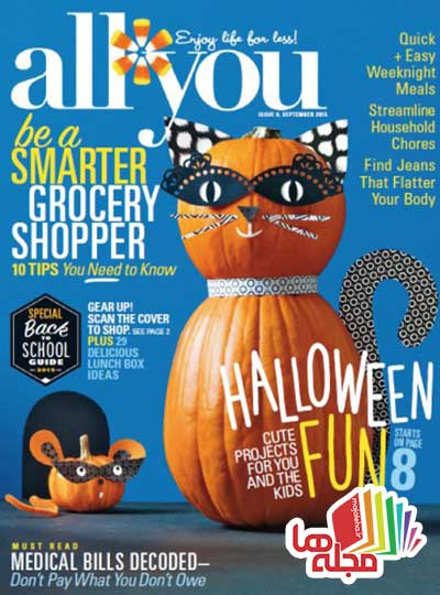 all-you-september-2015