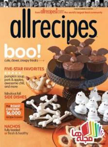 allrecipes-september-october-2015