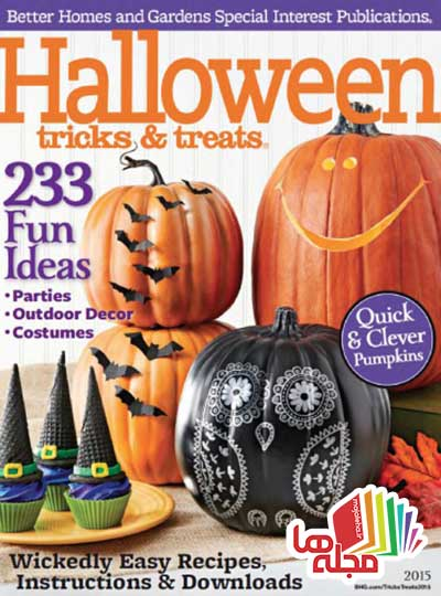 better-homes-and-gardens-special-halloween-tricks-treats-2015