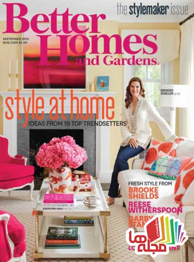 Better Homes And Gardens Usa September 2015