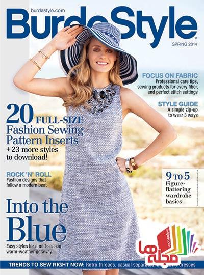 7dc38f441 مجله ها » مجله بوردا – نسخه اورجینال – بهار ۲۰۱۴ – به همراه تمام الگوها
