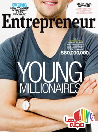 entrepreneur-usa-september-2015