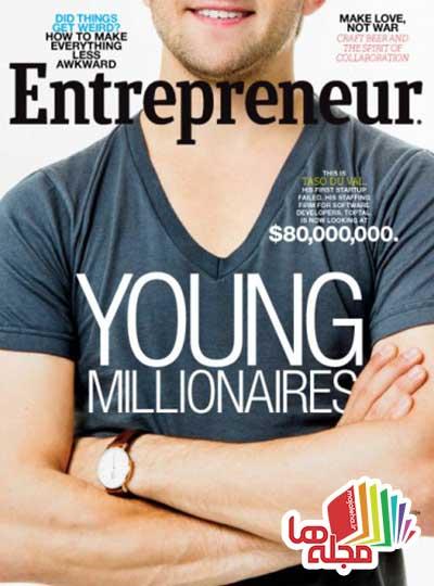entrepreneur-usa-september-2015