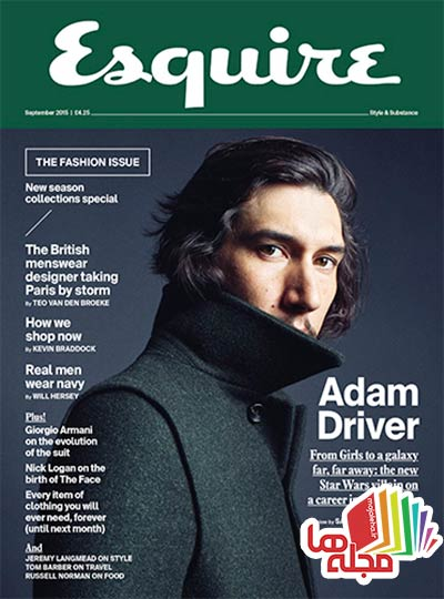 esquire-uk-september-2015