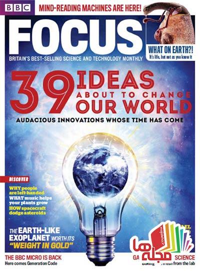 focus-2015-09