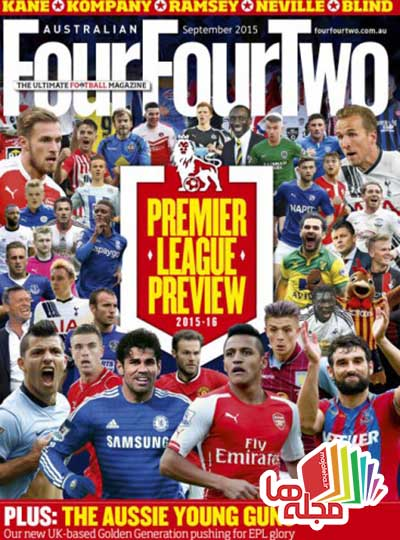 fourfourtwo-australia-september-2015