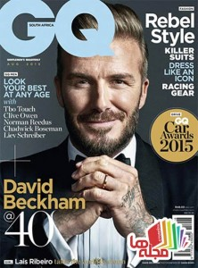 gq-south-africa-august-2015