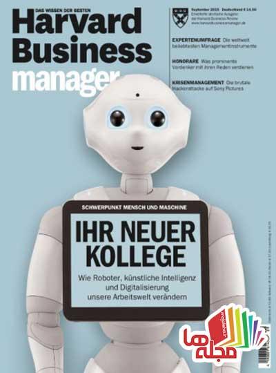 harvard-business-manager-september-2015