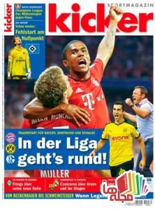 kicker-magazin-17-august-2015