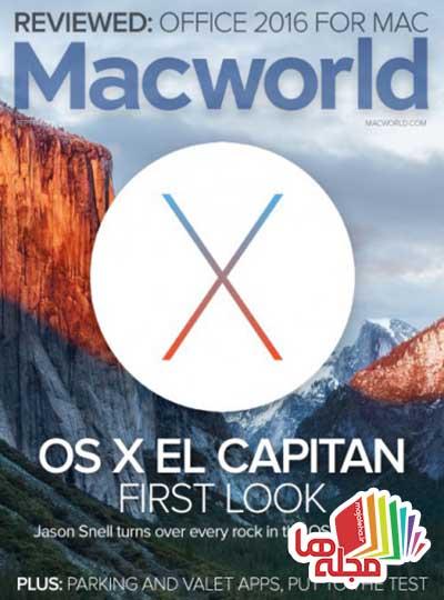 macworld-usa-september-2015