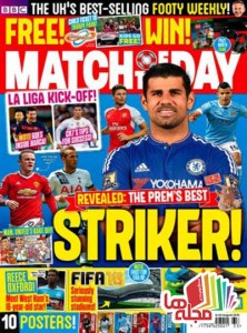 match-of-the-day-18-august-2015