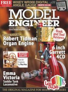 model-engineer-10-july-2015