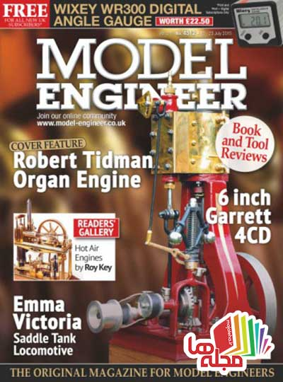 model-engineer-10-july-2015
