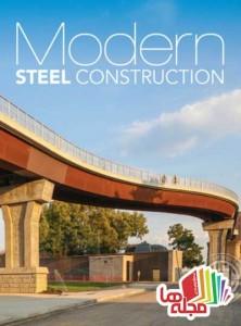 modern-steel-construction-july-2015