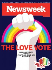newsweek-10-july-2015