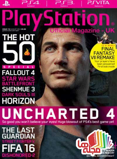 official-playstation-magazine-uk-august-2015