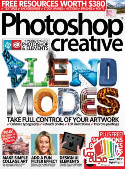 photoshop-creative-issue-128-2015