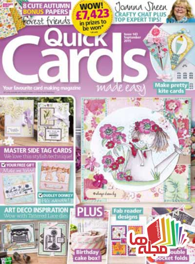 quick-cards-made-easy-september-2015