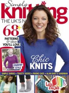 simply-knitting-september-2015