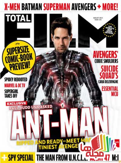 total-film-uk-august-2015