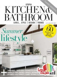utopia-kitchen-bathroom-august-2015