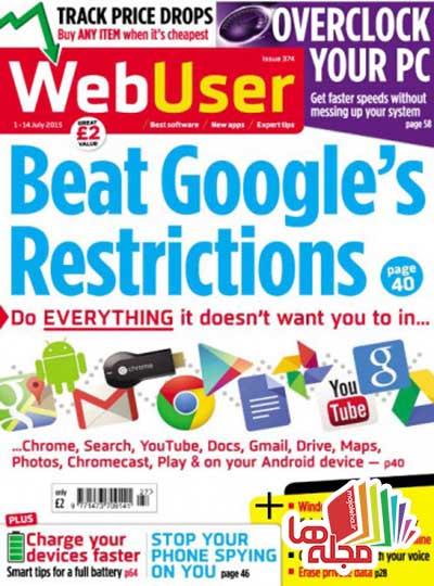 webuser-1-july-2015