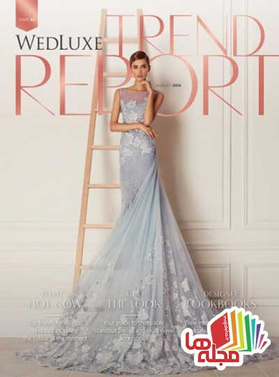 wedluxe-global-trend-report-august-2015