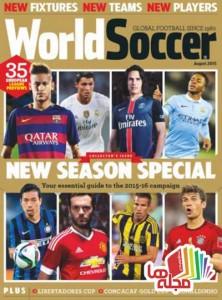 world-soccer-august-2015