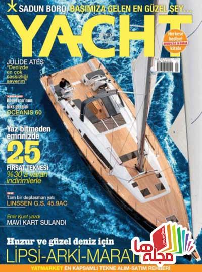 yacht-august-2015