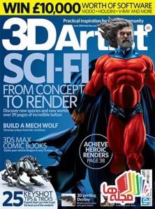 ۳d-artist-issue-85