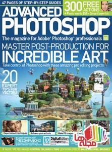 advanced-photoshop-issue-139