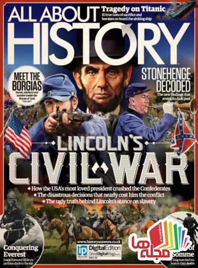 all-about-history-issue-30-2015