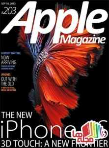 apple-magazine-18-september-2015