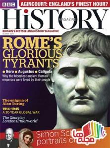 bbc-history-magazine-uk-october-2015