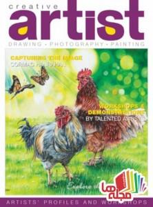 creative-artist-issue-7-2015