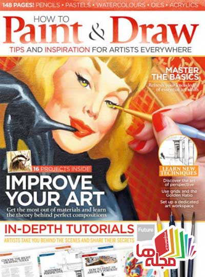 how-to-paint-and-draw-2015