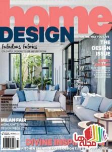 luxury-home-design-vol.18-no.4-2015
