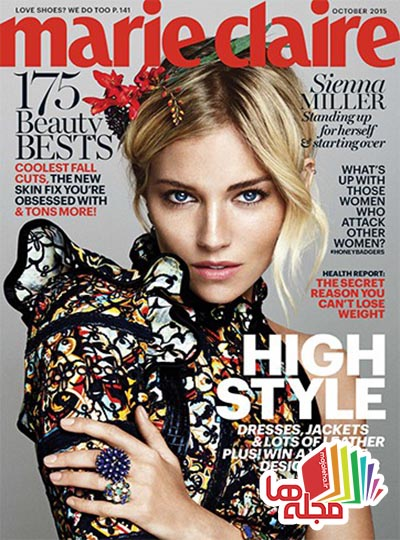 marie-claire-usa-october-2015