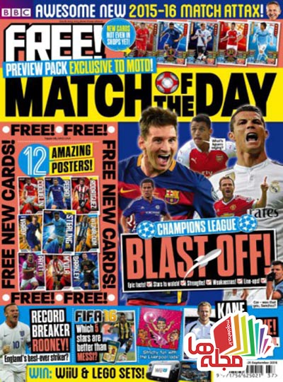 match-of-the-day-15-september-2015