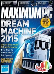 maximum-pc-2015-10